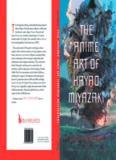 The animé art of Hayao Miyazaki