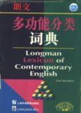 Longman lexicon of contemporary English. English-Chinese 朗文多动能分类词典(英英·英汉双解)