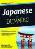 Japanese For Dummies, 2nd Edition