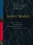 Sofer Mahir: Essays in Honour of Adrian Schenker Offered by the Editors of Biblia Hebraica Quinta