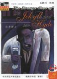 Dr. Jekyll and Mr. Hyde (Penguin Readers, Level 3)