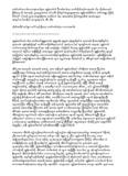 Myanmar Love Stories 2 - WordPress.com - Get a Free Blog Here