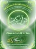 Al-Quran-Al-Karim