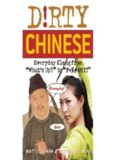 Dirty Chinese: Everyday Slang from What's Up? to F*%# Off! (Dirty Everyday Slang)