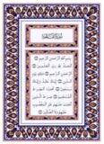 Free Arabic Quran Text