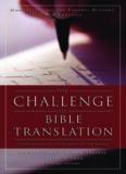 The Challenge of Bible Translation