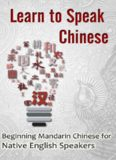 Learn to Speak Chinese: Beginning Mandarin Chinese for Native English Speakers
