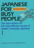 Japanese for Busy People 1.pdf