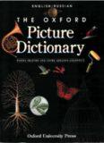The Oxford picture dictionary. English / Russian = kangliĭskiĭ-russkiĭ