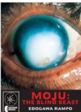 Moju: The Blind Beast