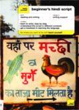 Beginner's Hindi script