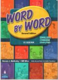 Word by word picture dictionary. English-Chinese (simplified)