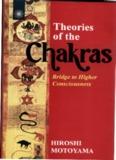 Theories of the Chakras – Hiroshi Motoyama